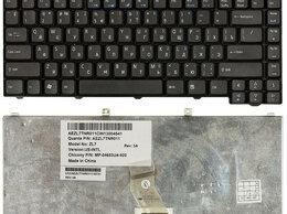 Клавиатуры - Клавиатура к Acer Aspire 1400, 1600, 1670, 3100,…, 0