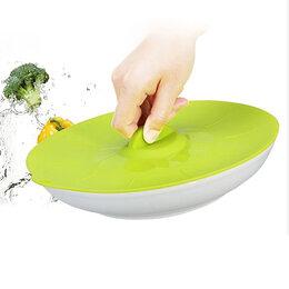 Посуда - Крышка силиконовая для посуды D=25 см, 22 см, 0