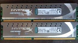 Модули памяти - KHX1600c9d3p1k2/4g, 0