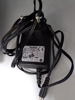 Зарядные устройства и адаптеры - Блок питания для телефона Yealink, 0