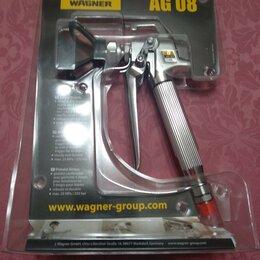 Прочие штукатурно-отделочные инструменты - Окрасочный пистолет AG-08 WAGNER, 0