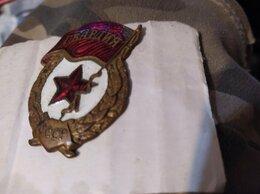 Военные вещи - военный Знак Гвардия СССР, тяжёлый, на винте , 0