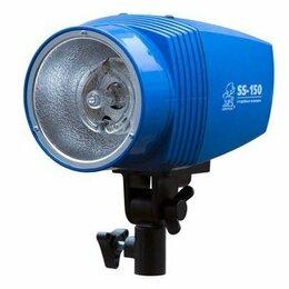Осветительное оборудование - Вспышка Grifon 150Дж SS-150 студийная ведомая вспышка , 0