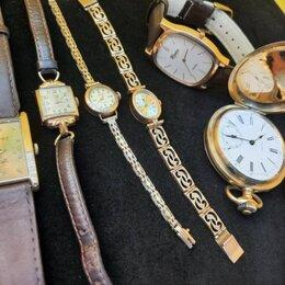 Наручные часы - Золотые часы, 0