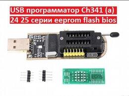 Компьютерные кабели, разъемы, переходники - Программатор CH341a eeprom flash bios, 0
