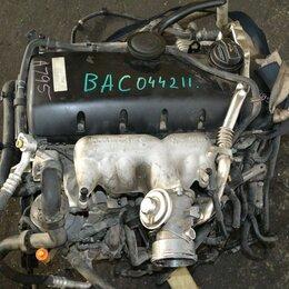 Двигатель и топливная система  - Двигатель VOLKSWAGEN (VW) - BAC, 0