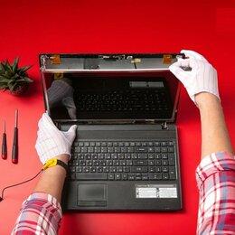 Монтажники - Ремонт компьютеров и ноутбуков. Компьютерный мастер. Компьютерная помощь., 0