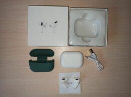 Наушники и Bluetooth-гарнитуры - AirPods Pro копия, 0