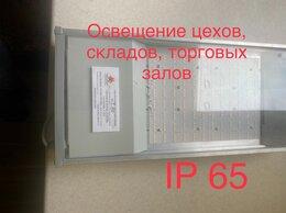 Настенно-потолочные светильники - Светодиодный светильник промышленный 120Вт, 0
