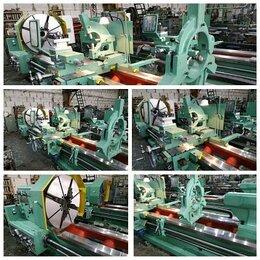 Дизайн, изготовление и реставрация товаров - Промышленное оборудование и запасные части , 0