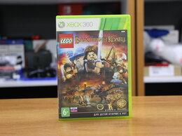 Игровые приставки - LEGO Властелин Колец - Xbox 360 Б.У (Обмен), 0