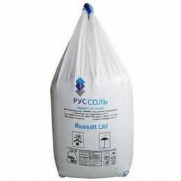Производственно-техническое оборудование - Соль техническая - концентрат минеральный Галит, 0