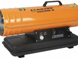 Тепловые пушки - Пушка дизельная Carver 30 кВт, 0