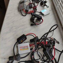 Электрика и свет - Xenon Ксенон биксенон полный комплект не горит, 0