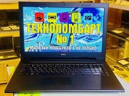 Ноутбуки - Игровой Dell (i5-4210(2.7Ghz/GF 820M) и Другие i5, 0