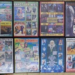 Видеофильмы - DVD диски, фильмы и музыка, 0