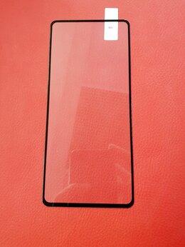 Защитные пленки и стекла - Защитное стекло Honor 10X Lite/P Smart 2021., 0