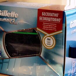 "Бритвы и лезвия - Бритвенный набор ""Gillette"" Mach 3 Turbo, 0"