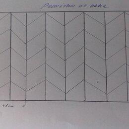Сетки и решетки - Решётки на окна и лоджию, 0