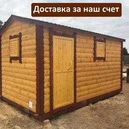 Готовые строения - Баня 4 на 2,25 метров, 0