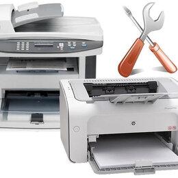 Принтеры и МФУ - Заправка картриджей, ремонт компьютеров, принтеров, копиров., 0