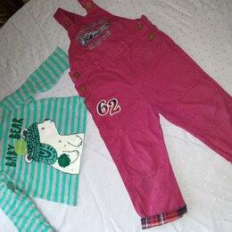 Брюки - Одежда для мальчика разм.86, 0