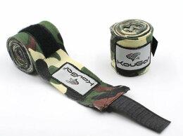 Йога - Бинт боксерский эластичный Kougar 3,5м*5см K700, 0