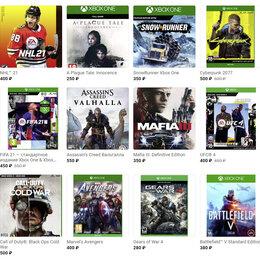 Игры для приставок и ПК - Игры Xbox one, 0