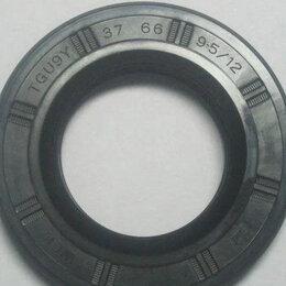 Аксессуары и запчасти - Сальник бака стиральной машины LG 37x66x9.5/12, 0