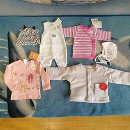 Комплекты - Р 44-56 Пакет новых вещей для новорождённого , 0