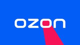 Работник склада - Работник склада OZON, 0