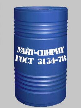Растворители - Уайт-спирит ГОСТ 3134-78 бочка ЕВРО 216 литров, 0