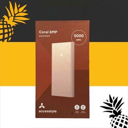 Универсальные внешние аккумуляторы - Coral 6mp Powerbank 5000mAh, 0