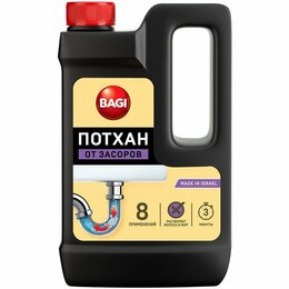 Бытовая химия - Гранулированное средство от засоров BAGI (Баги) Потхан 600гр, 0