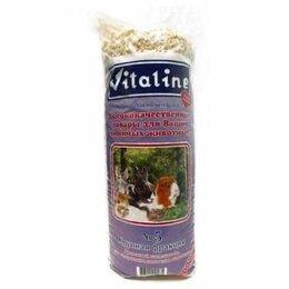 Сено и наполнители - Опилки Vitaline для грызунов 14,7л крупная фракция, 0