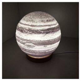 Ночники и декоративные светильники - Ночник Юпитер 3д печать, 0