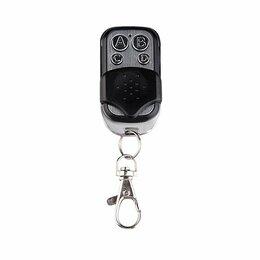 Ключи и брелоки - Пульт управления воротами, шлагбаумами, 0