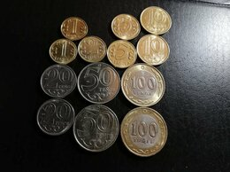 Монеты - Монеты 4 стран (Казахстан, Кыргызстан, Латвия,…, 0
