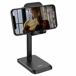 Подставки для мобильных устройств - Держатель настольный HOCO, PH27, для смартфона,…, 0