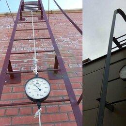 Охранно-пожарная сигнализация - Испытание пожарных лестниц и ограждений. Имеем лицензию МЧС., 0