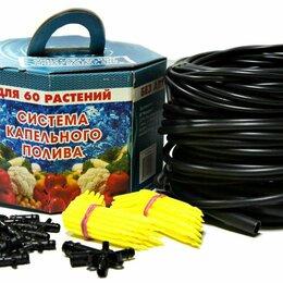 Капельный полив - Набор Aquadusya 60 + не автомат капельный полив растений в теплице, 0
