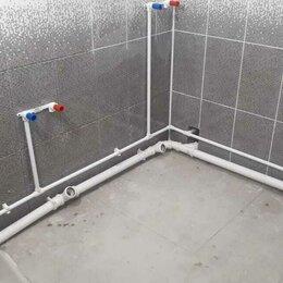 Водопроводные трубы и фитинги - Замена труб Спб и Ло, 0
