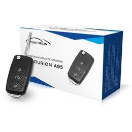 Система безопасности  - Автосигнализация Centurion A95, 0