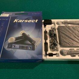Радиосистемы и радиомикрофоны - Радиомикрофоны 2 шт Karsect KRV-202*KST-53V, 0