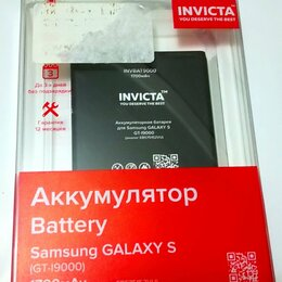 Аккумуляторы - Аккумулятор Samsung Galaxy S GT-i9000, 0