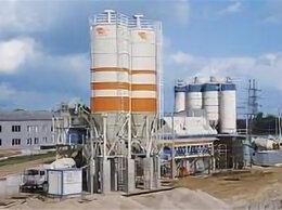 Строительные смеси и сыпучие материалы - Бетон м250, 0