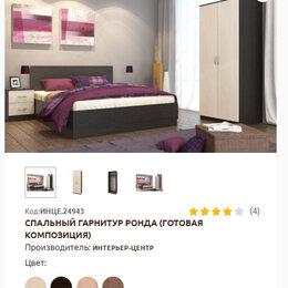 Кровати - СПАЛЬНЫЙ ГАРНИТУР РОНДА (ГОТОВАЯ КОМПОЗИЦИЯ), 0