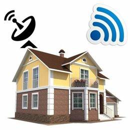 3G,4G, LTE и ADSL модемы - Интернет в частный дом, 0