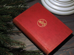 Антикварные книги - Алиса в стране Чудес Алиса в Зазеркалье 1924, 0