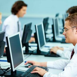 Администраторы - Сотрудники в офис, 0